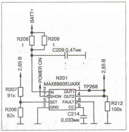 Рис.3 Схема формирования сигнала включения телефона.
